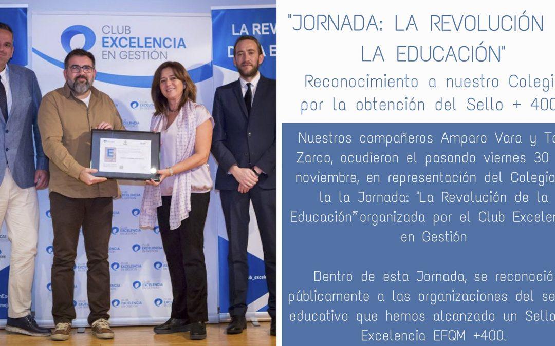 reconocimientos calidad educativa